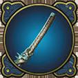 Совершенный шелковый меч