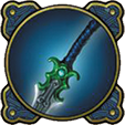 Шелковый меч кирина