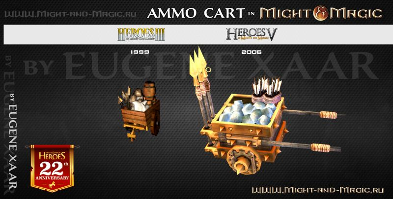 Ammo Cart in Might and Magic