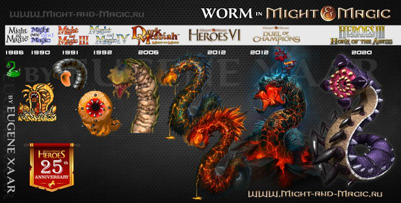 Worm in Might and Magic