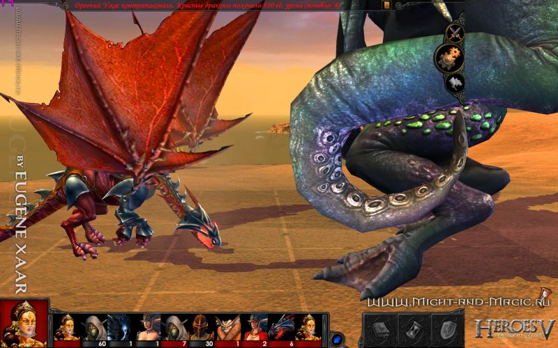 Heroes V (5) Sea Neutral. Древний Ужас. Преклонение