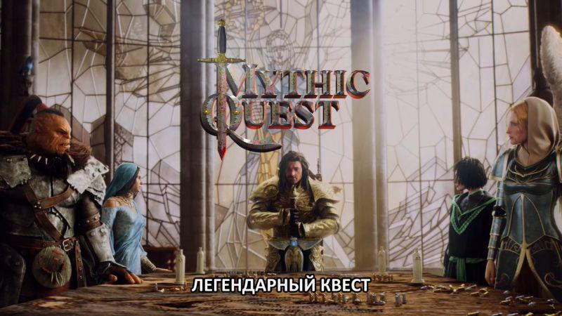 Mythic Quest Ravens Banquet