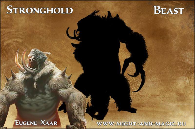 Beast Stronghold Heroes 7 (VII)