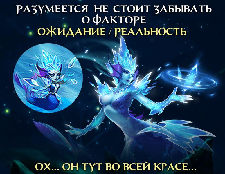 Might & Magic Heroes: Era of Chaos – Ожидание VS Реальность