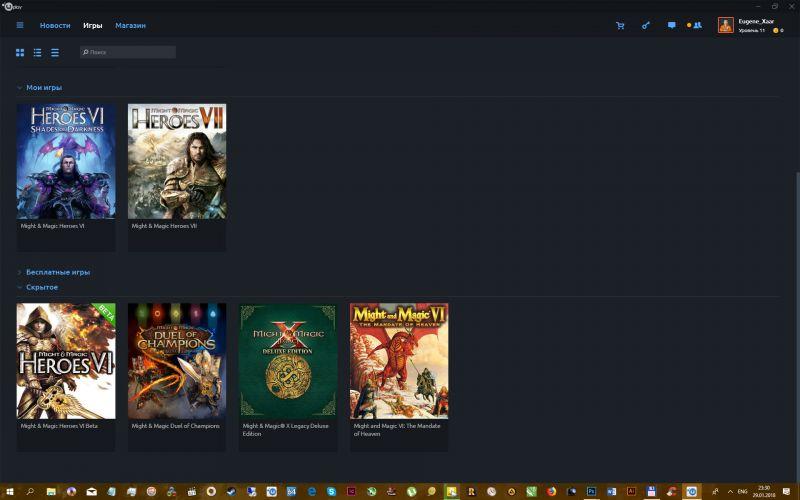 Ubisoft. Uplay. Лицензионные копии.