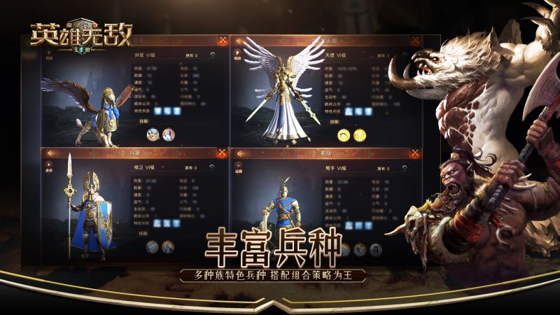 Might & Magic Heroes: Dynasty - 2019.05.31