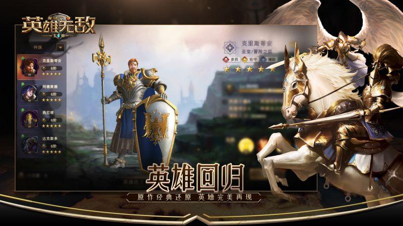 Might & Magic Heroes: Dynasty - 2019.05.31