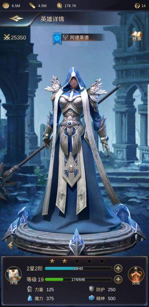 Might & Magic Heroes: Dynasty - 2018_#57