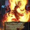 20 Огненная смерть