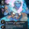 Джинния, мастерица волшебства
