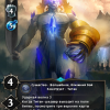 Титан-шедевр