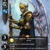 Анаэль, ангел искупления