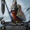 Гвардеец империи сокола