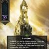 Святилище Эльрата