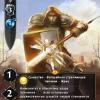 Жрец империи Сокола
