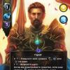Морган, возлюбленный генерал