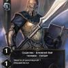 Имперский стражник