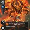 Бес адского пламени